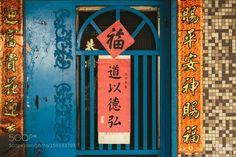 Old blue door. by pk552