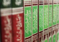 library,books,spines,shelves,stacks,ohio,islam,arabic,text Arabic Text, Holiday Messages, Book Spine, Free Photographs, Free To Use Images, Islam Quran, High Resolution Photos, Library Books, Your Image