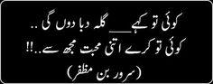#UrduPoetry #Urdu #SweetHome #kashmir #SarwarMughal poetry by sarwar Mughal