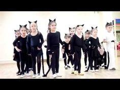 Танец маленьких котят, Детский Мюзик-Холл, г.Казань, Эклектик-студио - YouTube