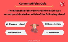 Current Affairs Quiz Choose the right option and comment down. O Tv, Paper Video, Current Affairs Quiz, Core Beliefs, Question Of The Day, Choose The Right, Study Materials, Education, Onderwijs