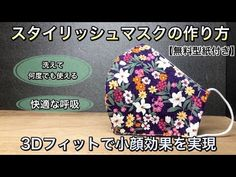 Sewing, Crafts, Youtube, Dressmaking, Manualidades, Couture, Stitching, Handmade Crafts, Sew
