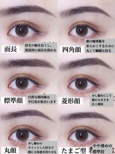 sasami on in 2020 Makeup Geek, Makeup Tips, Eye Makeup, Makeup Ideas, Flawless Makeup, Gorgeous Makeup, Korea Makeup, Cut Crease Makeup, Gel Liner