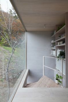 Wood And Concrete Hillside Maruyama House In Japan