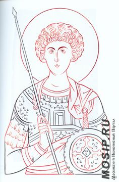 Byzantine Icons, Byzantine Art, Religious Icons, Religious Art, Catholic Art, Painting Process, Orthodox Icons, Christian Art, Line Drawing