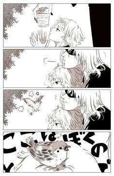 Anime Vs Cartoon, Anime Comics, Manga Anime, Anime Art, Demon Hunter, Dragon Slayer, Short Comics, Anime Love Couple, Manga Love