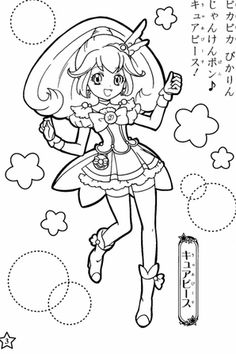 Glitter force characters coloring pages ~ smile pretty cure coloring pages | Anime coloring pages ...