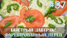 Отличная закуска, делается быстро, очень просто, а главное, что она полезна, питательна и красиво смотрится на столе! Приготовьте её и порадуйте себя и своих близких! Рецепт смотрите по адресу: http://7stm.org/slavic/?p=114