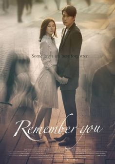 Изтегли субтитри за филма: Помня те / Remember You / Don't Forget Me (2016). Намерете богата видеотека от български субтитри на нашия сайт.