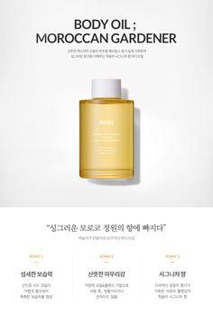 K-Beauty & Korean Skin Care and Beauty Shop Web Design, Website Design Layout, Page Design, Free Banner Templates, Best Banner, Magazine Layout Design, Event Page, Design Seeds, Banner Printing