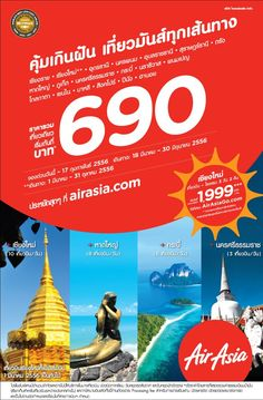 AirAsia ads Snack Recipes, Snacks, Chips, Ads, Movie Posters, Layout, Food, Design, Travel