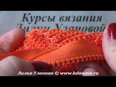 Вшивание молнии на швейной машине. http://vyzanie-olga.ru - YouTube