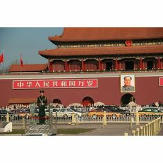 Forbidden City Beijing China Orient Express the Silk Road by train once a lifetime trip with adventure and exclusivity 12 days from Beijing to Urumqi Departs 2015 September 7th and 14th  #youlantours #travel #china #beijing #xian #shaolin #jiayuguan #dunhuang #turpan #urumqi #travelbytrain