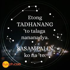 Tagalog Love Quotes - May Nagugustuhan ka ba ngayon? Hugot Quotes Tagalog, Patama Quotes, Tagalog Love Quotes, Filipino Quotes, Pinoy Quotes, Quotes Thoughts, Words Quotes, Sayings, Funny Hugot Lines