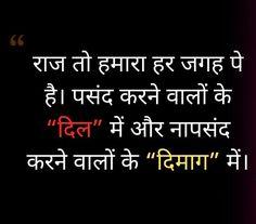 Whatsapp DP Images In Hindi (3) Love Heart Images, Dp Photos, Whatsapp Dp Images, Romantic, Wallpaper, Board, Free, Beautiful, Wallpapers