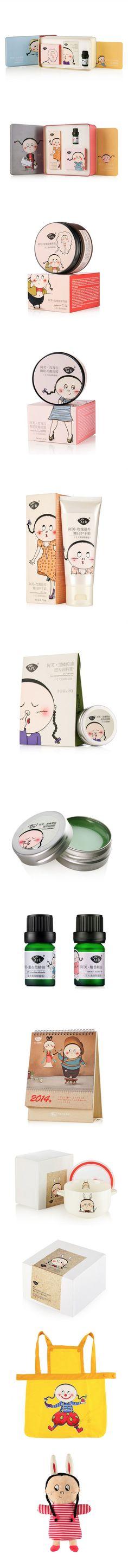 最新系列包装设计(阿芙×文大美丽)The cutest makeup packaging PD
