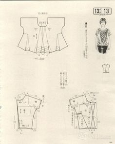 Lady <wbr>Boutique <wbr>贵夫人 wrap back Tunic Dress Patterns, Tunic Pattern, Top Pattern, Clothing Patterns, Japanese Sewing Patterns, Sewing Blouses, Modelista, Make Your Own Clothes, Sewing Lessons