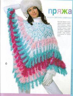 Poncho free crochet graph pattern