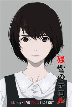 Zankyou no Terror - Mishima Risa