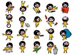 100%ORANGE(オレンジ)「ドーナッツ!」:第17話「マイボー!マイボー!マイボー!」 Retro Illustration, Character Illustration, Kid Character, Character Design, Japan Graphic Design, Emoji Design, Mascot Design, Drawing Studies, Doodle Drawings
