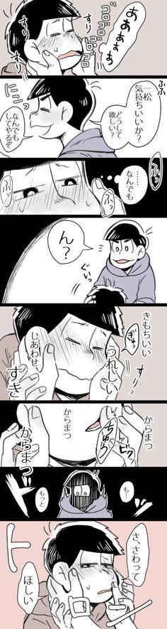 メディアツイート: とび子(@__tobiko)さん | Twitter