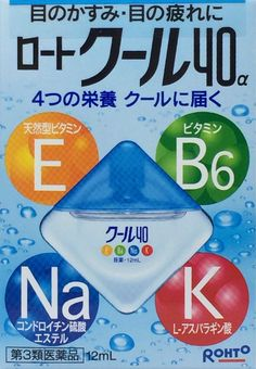 【第3類医薬品】ロートクール40α 12mL: ヘルス&ビューティー 乐敦眼药水(第2类医药品就是处方药了!),这个口碑还不错……看到了帮我买两瓶。