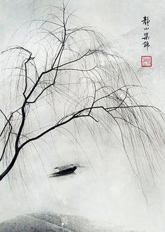 Long Chin-San - 郎靜山 - Portrait of chinese Masters/現代華人藝術家群像