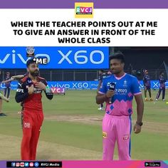 Desi Memes, Just A Game, Cricket, Funny Memes, Teacher, Professor, Cricket Sport, Teachers, Hilarious Memes