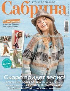 Вышивка на халатах ульяновск 200