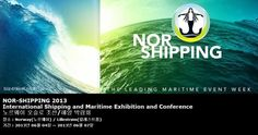 NOR-SHIPPING 2013 International Shipping and Maritime Exhibition and Conference 노르웨이 오슬로 조선/해양 박람회