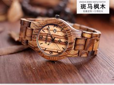 waterproof wooden watches 2016