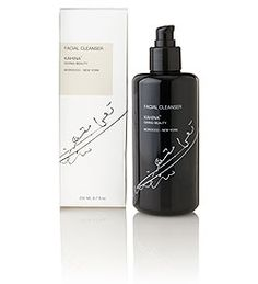Kahina Giving Beauty Facial Cleanser | Spirit Beauty Lounge
