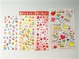 Daiso Japan Online Store - Stationery