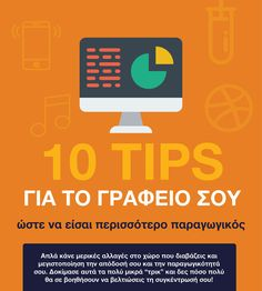Infographic Tips for better Study