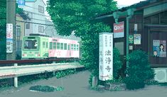 gif animation japan pixel art - beautifully captured daily life in Japan - train Pixel Art, Vaporwave, Animation Pixel, Art Magazin, Arte 8 Bits, Art Tumblr, 8bit Art, Animated Gifs, Graphisches Design