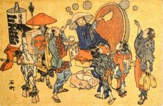 Blowing Bubbles on the Streets of Edo by Hokusai from the Street Scenes Newly Published series (1825)