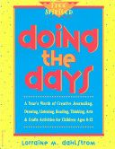 """""""Doing the Days"""" fun activities that correspond with the calendar."""