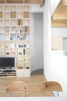 like the modular bookcase