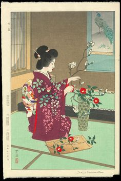 Ikebana (Flower Arranging) Shiro Kasamatsu 1954 Woodblock Print