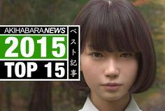 Meet Saya: the Incredibly Realistic Computer-Generated Japanese Schoolgirl [TOP 15 of 2015]