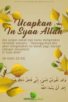 Reminder Quotes, Self Reminder, Me Quotes, Muslim Quotes, Islamic Quotes, I Muslim, All About Islam, Prayer Board, Islamic Pictures