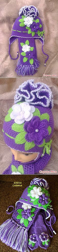 Красивый комплект - шапочка и шарфик..