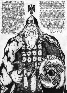 - slavic God of warriors, battles and the thunder of the ancient Slavs. Russian Mythology, Mythology Books, Slavic Tattoo, Roman Gods, Greek Gods And Goddesses, Nordic Tattoo, Anglo Saxon, Archetypes, Borneo
