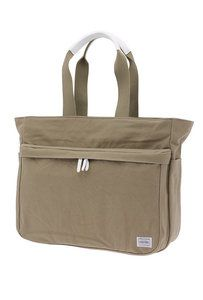 View the Porter Beat Tote Bag - Beige online at Kafka