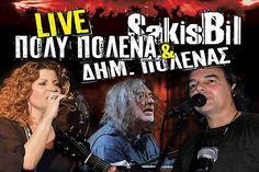 "Rock & έντεχνες ""Νότες καλοκαιριού"" στην Κρήτη τον Αύγουστο Ι Με την υποστήριξη του Web Music Radio  #ΔημήτρηςΠολένας #ΠόλυΠολένα #SakisBil #καλοκαίρι2016 #webmusicradio"