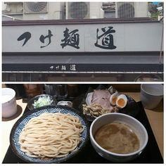 #つけ麺  #つけ麺道 今までで一番のつけ麺だった!!! by tomo1113tomo