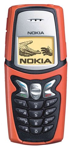 My Dad had this phone as his shift phone for work. I was so jealous! He claimed the rubber parts protected it from smashing no matter what.