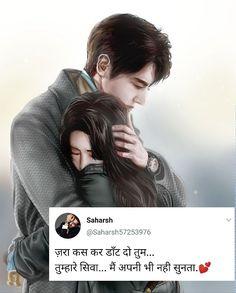 Mixed Feelings Quotes, Good Thoughts Quotes, Good Life Quotes, Cute Song Lyrics, Cute Love Songs, Snap Quotes, True Quotes, Sayari Hindi, Gold Wedding