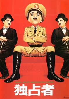 """The Seat Monopolizer (July Vintage Tokyo Subway manner poster. Inspired by Charlie Chaplin's """"The Great Dictator,"""" this poster encourages passengers not to take up more seat space than. Poster Retro, Poster Ads, Vintage Posters, Movie Posters, Train Posters, Vevey, Tokyo Subway, Charles Spencer Chaplin, Japanese Poster"""
