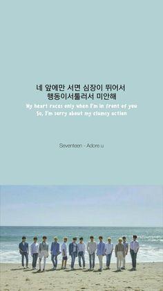 403 Best K-pop lyrics images in 2019   Backgrounds, Music